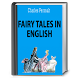 C. Perrault. Fairy Tales. by Publishing House