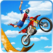Mega Ramp Stunt Bike Race game: Bike Racing Games by Absolute Game Studio