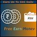 Free Earn Money by Codefingers infotech