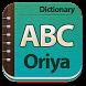 Oriya Dictionary by EyesDroid