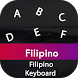 Filipino Input Keyboard by GrowUp Infotech