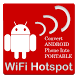 Portable Wireless hotspot by CrazyAndroid