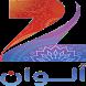 Zee Alwan by ITS Egypt