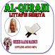 Littafin Shiriya Sheikh Jaafar Mahmud MP3 by motiveapps