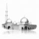 Darul-Iman by Apps Sensation