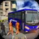 Police Prison Transport Van by Great Games Studio
