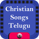 Christian Songs Telugu by HIT SONGS