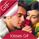 Kisses GIF by brand soon