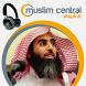Muhammad Al Luhaidan by Muslim Central