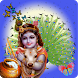 Janmashtami Photo Frame by Sky Studio App