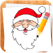 How to Draw Christmas by Sweefit Studios