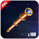 Telescope xx zoomer HD 2017 by New apps Android