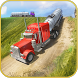 Oil Tanker Transport Trailer Truck Fuel Hill Cargo by Wallfish Inc.