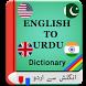 Learn English to Urdu Dictionary: Roman Translator by appsclub