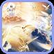 A Volta de Jesus: Deus by Shashi kShastri Zone