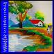 Painter beginners by YANDAAPPS