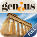 Genius Quiz History of Greece by EMSE PUBLISHING