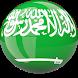 History of Saudi Arabia by Historopolis