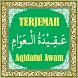 Terjemah Aqidatul Awam by cakMad
