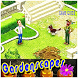 TIPS FOR GARDENSCAPES
