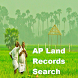 AP Land Records Search by SS App Garage