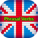 English Phrasal Verb Tests by Frosby Studios