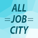 Работа в Нижегородской области by All Job City