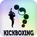 Kickboxing by Pro Applicate