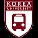 고려대학교 세종 셔틀버스 시간표앱 by Mngz