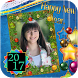 Happy New Year Photo Frames by Prianzo Mobi