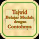 Tajwid Ilmu Quran Lengkap by TuriPutihStudio