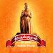Thirukural by Salman Faris