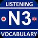 JRadio JLPT N3 Vocabulary by Nahu Studio