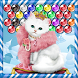 Cat Prince Bubble legend by Bubble Shooter Rush Run