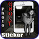 Scary Ghost Prank Editor by Elevensoul Apps