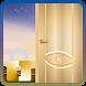 Door Screen Lock: Security locker by Play Infinity