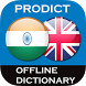 Hindi English dictionary by ProDict