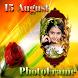 15 August Photo Frame 2017 by Revolution Apps Developer