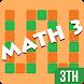 Snake Math by Team3TH