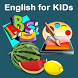 English for KIDs by Technocom50