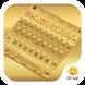 Gold Shine Keyboard by Eva Colorful Design Team