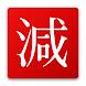 GenryouKeikaku Classic by ketupablakistoniblakistoni