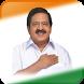 Campaign For RameshChennithala by Achariya Techno Solutions India Pvt Ltd