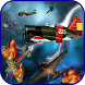 Aircraft Fighter Combat by afuffstudio