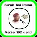 Tafsir Aal Imran (v102 - end) by KareemTKB