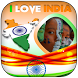 Indian Independence Day Photo Frames by Bhargav Apps
