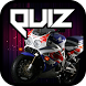 Quiz for Honda CBR900RR Fans by FlawlessApps
