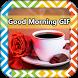 GIF Good Morning by ClatonWebDev
