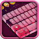 Valentine Love Keyboard by Eagle Brothers