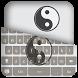 Yin Yang Keyboard Theme